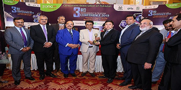 "Zong 4G Received the ""Best 4G Service in Pakistan"" Award"