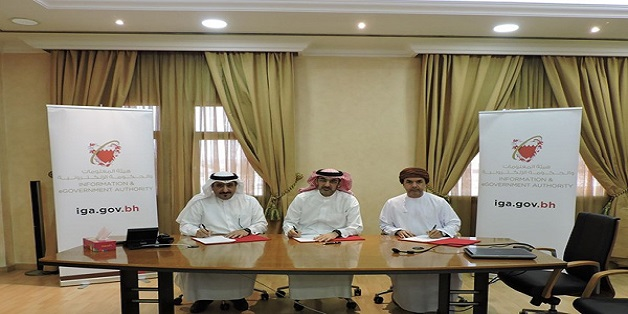 IGA to Sign MoU with Microsoft and Thinksmart