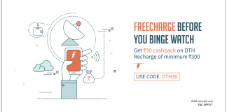 freecharge dth recharge offer loot coupon