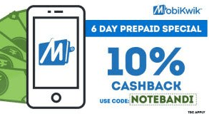 mobikwik promo code loot offer