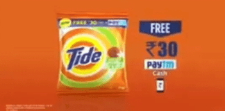Paytm tide offer