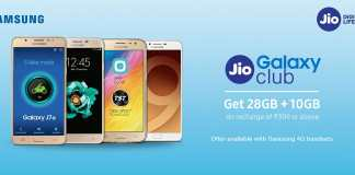 jio samsung offer free 15gb data