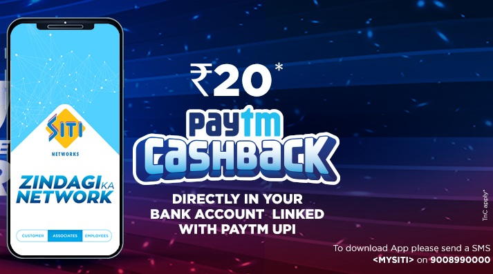 My Siti App Download And Get Free Rs 20 Paytm Cash Voucher 3ghackerz