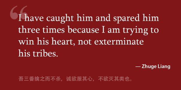 quotes_ep112b