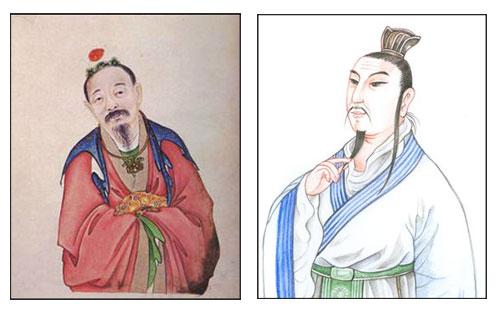 bing ji and chen ping