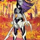 Vampblade Season 2 #12 Cover C
