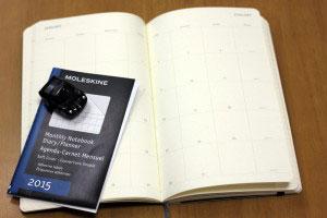 MOLESKINE(モレスキン)「Monthly Notebook Diary」内部-月別
