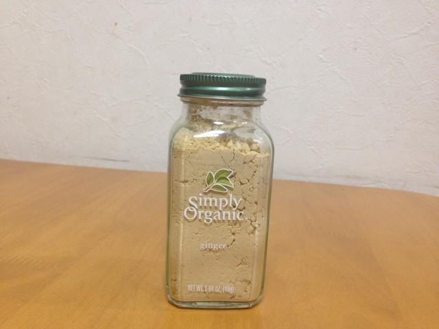 Simply Organicの生姜パウダー