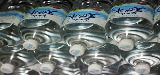 アルカリ性お水を飲みましょう