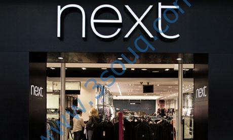 تجربة شرائية من موقع Next التسوق الالكتروني