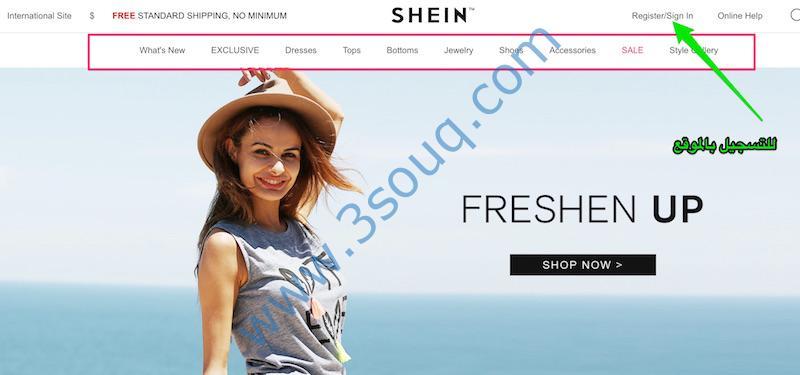 73fec2a2e موقع shein للملابس النسائية – التسوق الالكتروني