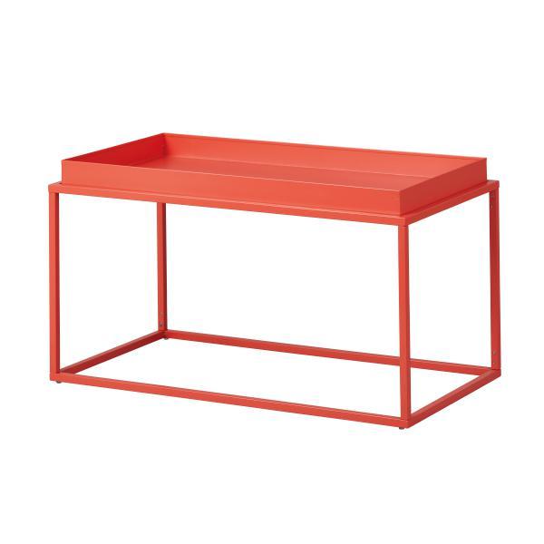 table basse empilable en metal laque orange calico