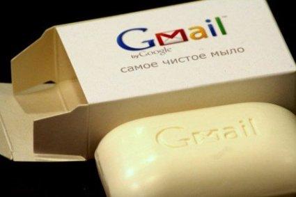 Saponetta Promozionale Google Gmail