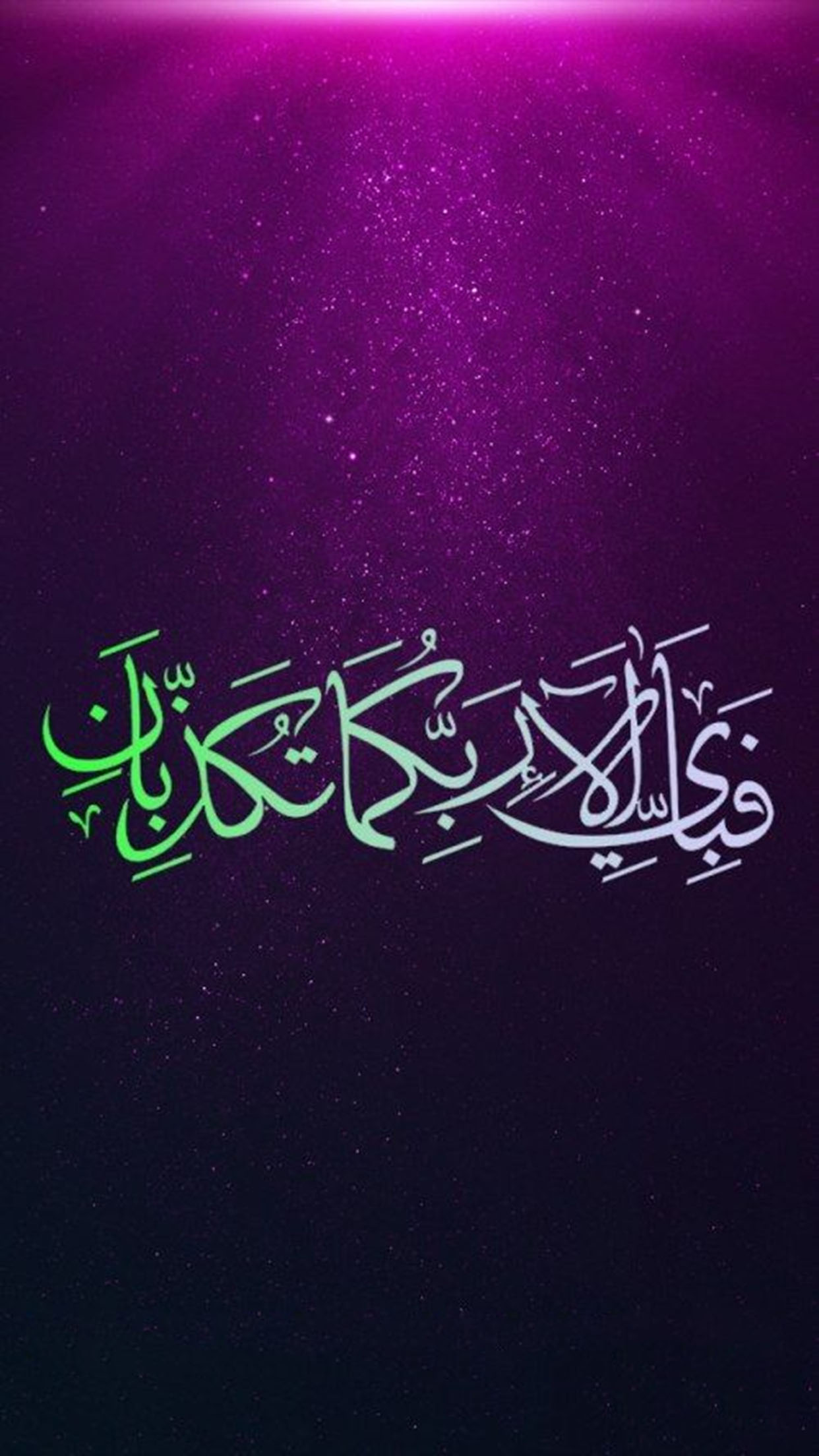 Calligraphie arabe Calligraphie arabe 3 3Wallpapers iPhone Parallax Arabic calligraphy 3