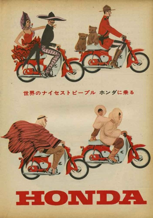 ad-1963