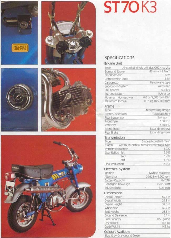 Brochure_ST_70