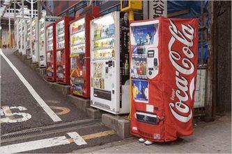 camo-coke.jpg