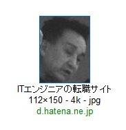 johnny3.jpg