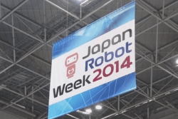 japan robot week 2014