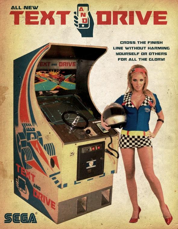 textdrive_arcade