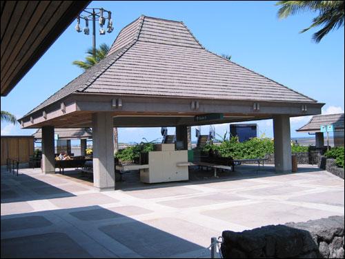 Hawaii Trip 2003 (221)
