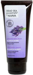 Ahava Lavender Hand Cream