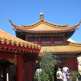 China, Epcot Center