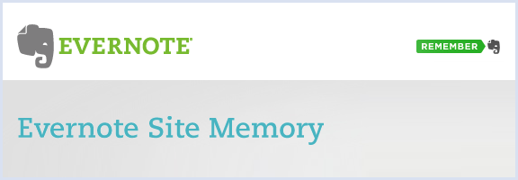 Evernote Site Memory Inserts Your Brain Right Into Your Favourite Sites | 40Tech
