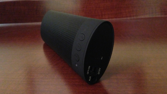 kitsound boombar side view