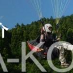 パラグライダーを体験