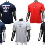 ハタケヤマ限定Tシャツ発売!