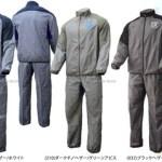 浅村選手、陽岱鋼選手が自主トレ時に着用するナイキウェア!