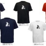 カープの黒田選手とオンヨネのコラボ商品第二弾のお知らせ!