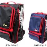 久保田スラッガーのバッグパック(T-700)が新発売!