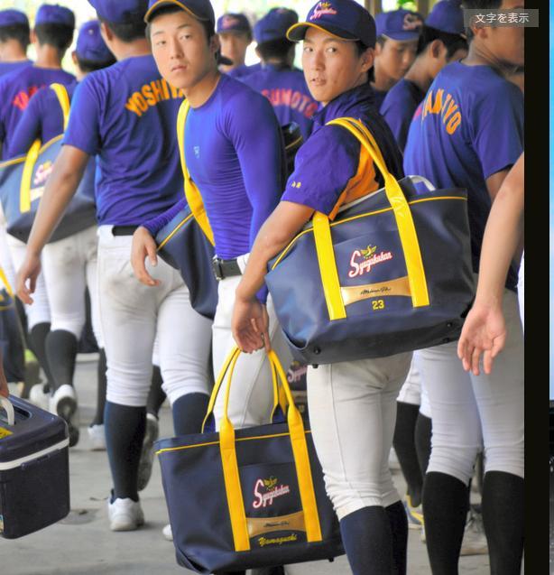 【注目】甲子園出場校が使うトートバッグ!!