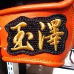 【ベースボールセレクト】10/14のPickup/スワロースポーツ限定 特撰 カンタマ!!