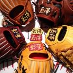 【ベースボールセレクト】本日の営業についてのお知らせ
