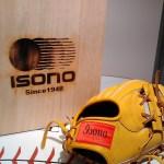 【ベースボールセレクト】2/19のPick up:Isono(イソノ)Deluxeシリーズ! !