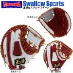 限定商品入荷情報:玉澤 タマザワ ソフトボール キャッチャーミット TMZW-S1SW