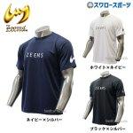 ジームス限定Tシャツ販売開始しました!