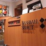 【ベースボールセレクト】5/13のPick up:よくある質問に関して