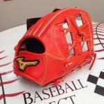 【ベースボールセレクト】8/14のPick up:ミズノ 硬式 内野手用 グラブ Mizuno Pro 1AJGH21113