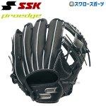 ブラックラベルの限定モデル!!SSK 硬式 内野手用 グラブ PEK64119F!