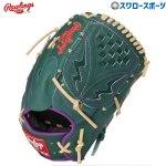 【ベースボールセレクト】ローリングス限定軟式グラブNPB2021モデル入荷!
