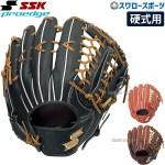 【ベースボールセレクト】SSK中学生向け硬式グラブプロエッジ アドヴァンスド外野手用 PEAK8749S21