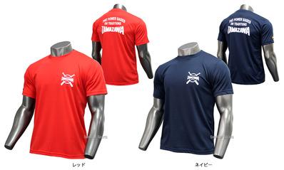 クールタイプTシャツ TP-000