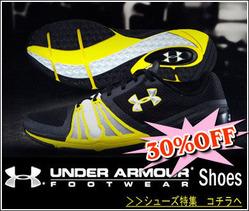 under-shoes