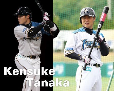 tanakakensuke_b