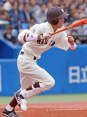 重信選手(早稲田)日刊スポーツ様