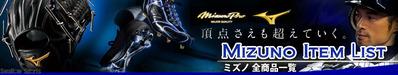 maker-title_miz